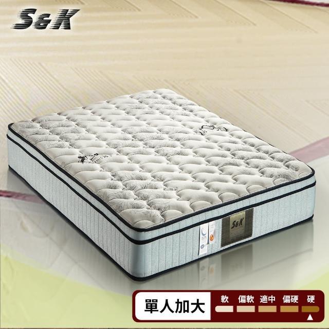 【S&K】(天絲棉+乳膠)高蓬度車花一面蓆彈簧床墊-單人3.5尺