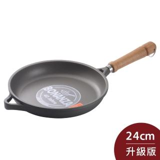 【德國寶迪Berndes】木柄 24cm煎鍋 升級版(寶迪鍋 平底鍋 德國製造)