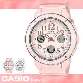 【CASIO卡西歐】BABY-G_甜美氣質_LED_每日鬧鈴_世界時間_防水防震_日曆顯示_女錶(BGA-150EF-4BDR)