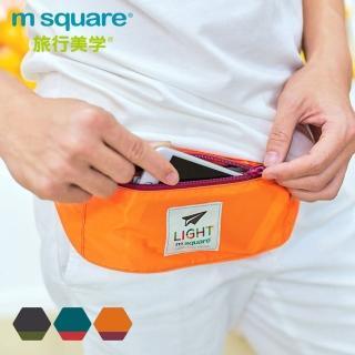 【M Square】輕量隨身腰包