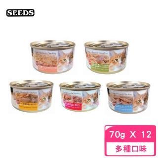 【聖萊西Seeds】TUNA愛貓天然食70g《12入》