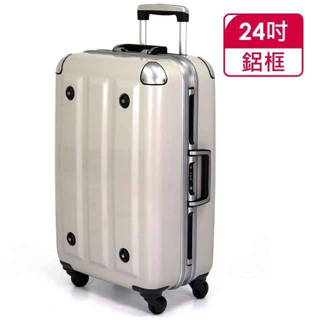 【MOM JAPAN日本品牌】24吋-第二代旗艦正式版 PC鋁框行李箱(RU-3008-24-白)