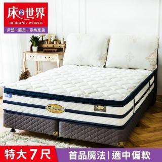 【床的世界】美國首品名床魔法Magic加寬加大三線乳膠獨立筒床墊(獨立筒床墊)