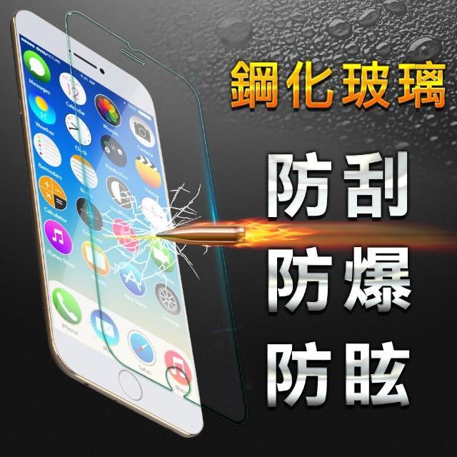 【YANG YI 揚邑】Apple iPhone 8 / iPhone 7 Plus 防爆防刮防眩弧邊 9H鋼化玻璃保護貼膜