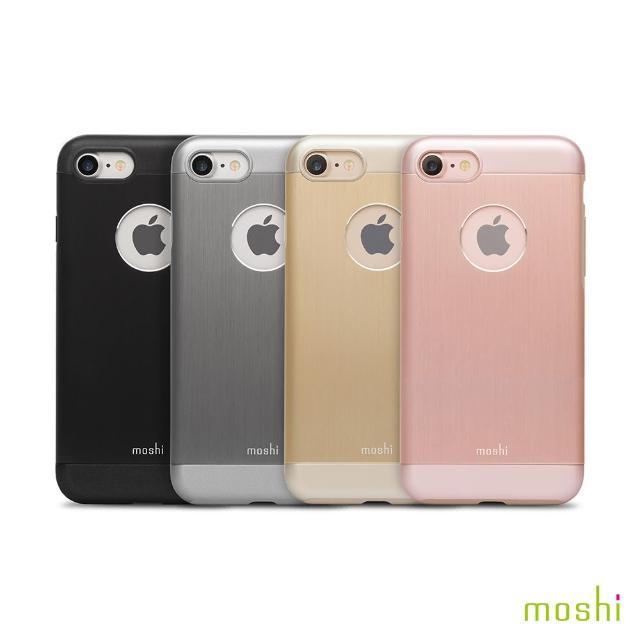 【Moshi】Armour for iPhone 8/7 超薄鋁製保護背殼 4.7吋