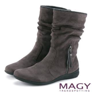 【MAGY瑪格麗特】暖冬時尚 2WAY抓皺絨布素面百搭中筒靴(灰色)