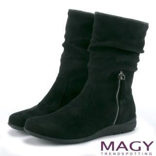 【MAGY瑪格麗特】暖冬時尚 2WAY抓皺絨布素面百搭中筒靴(黑色)