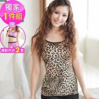 【魔莉莎獨家特1+2】台灣製560丹勁豹纖體內搭衣(R007)