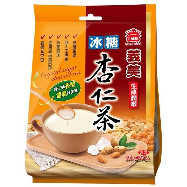 【義美】冰糖杏仁茶(30g x 14包)