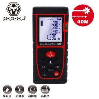 【KONQOR】「高精度」防震防塵潑水雷射測距儀 - 40米