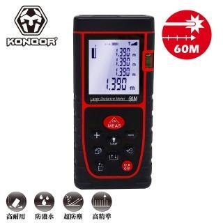【KONQOR】「高精度」防震防塵潑水雷射測距儀 - 60米