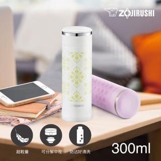 【象印】300ml迷你型可分解杯蓋不鏽鋼真空保溫杯(SM-ED30)