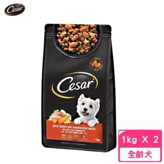 【Cesar 西莎】精緻乾糧《低脂火雞與高纖蔬菜》1kg(2包組)