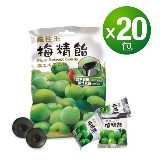 【長榮生醫】鹼性王梅精貽(鹼回健康20包組)