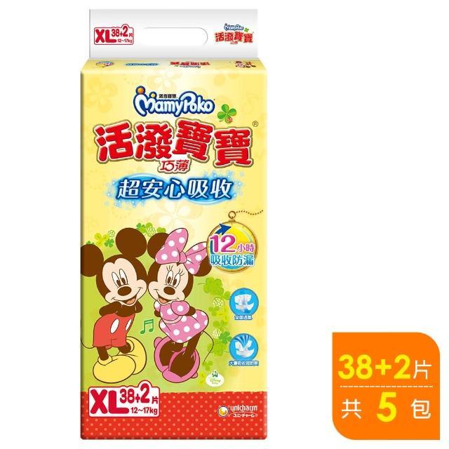 【滿意寶寶】活潑寶寶 紙尿褲 XL號(38+2片x5包/箱)