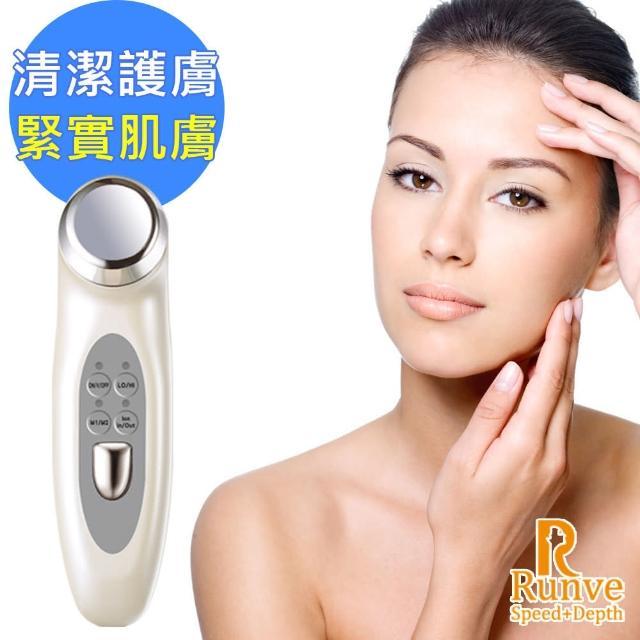 【Runve貝思得】醫美級 五合一超多功能SPA導出導入儀-AR-999(護膚品深入滲透)