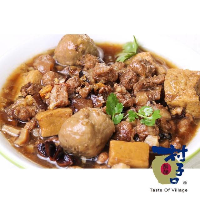 【鮮食家任選799】村子口 肉燥便利料理包(450g/包)