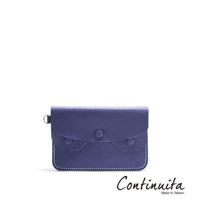 【Continuita 康緹尼】頭層牛皮手拎零錢包(藍色)
