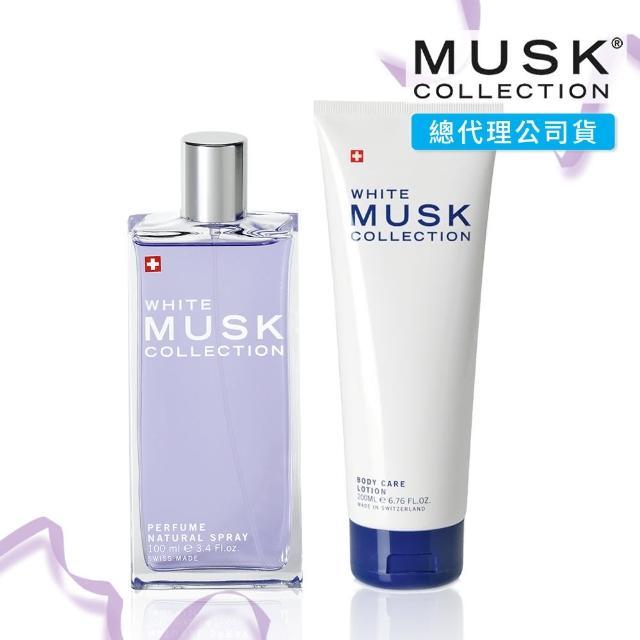 【Musk Collection】經典白麝香淡香精100ml(+贈經典白麝香亮白保濕乳液200ml)