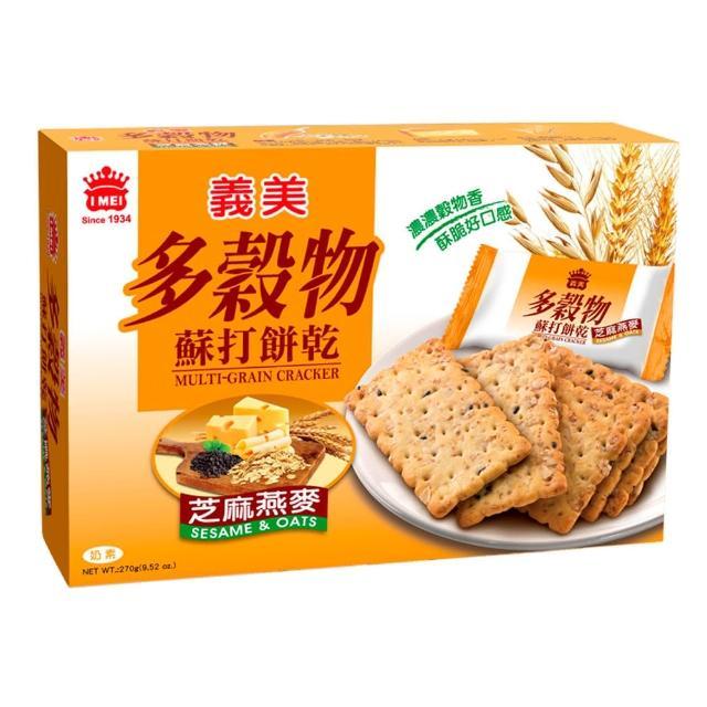 【義美】多穀物芝麻燕麥蘇打餅(270g/盒)