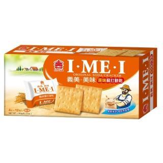 【義美】美味原味蘇打餅(192g/盒)