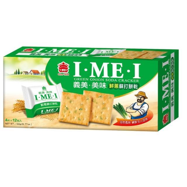 【義美】美味鮮蔥蘇打餅(192g/盒)