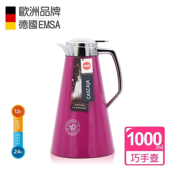 【德國EMSA】頂級不鏽鋼真空保溫壺 晶鑽內膽 巧手壺CASCAJA 保固10年(1.0L 莓紫)