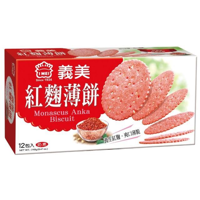 【義美】紅麴養生薄餅(240g/盒)