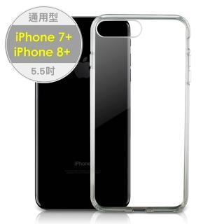 ~aibo~iPhone7 Plus 5.5吋 全透明薄型防摔保護殼