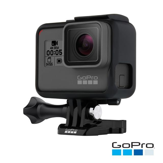【GoPro】HERO5 /HERO6 Black專用外框(AAFRM-001)