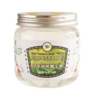【食在加分】鮮粹 冷萃初榨椰子油 500ml(油質純淨 自然椰香 清爽好吸收)