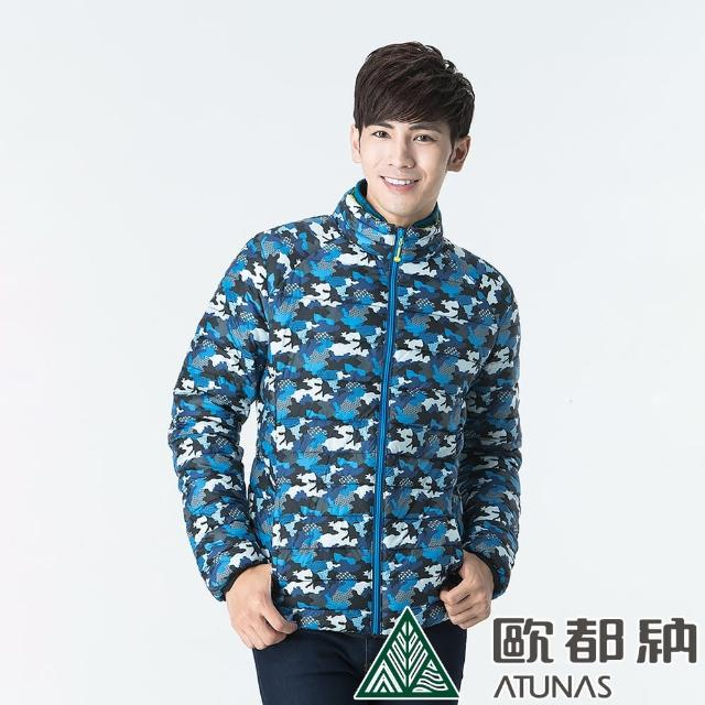 【ATUNAS 歐都納】男款時尚花漾羽絨外套-附收納袋(輕量/保暖/防風/修身A-G1647M迷彩藍)
