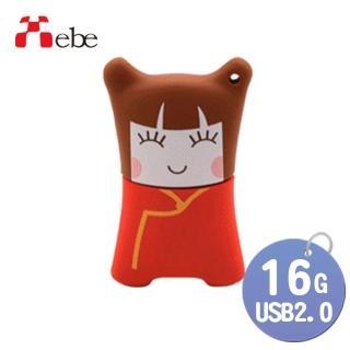 【Xebe集比】中國娃娃女造型隨身碟 8GB