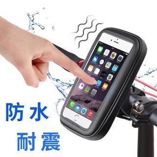 【活力揚邑】特大萬用防水抗震收納包機車自行車用導航手機支架
