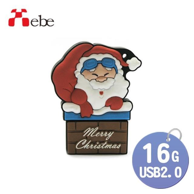 【Xebe集比】煙囪老公公造型USB隨身碟 8GB