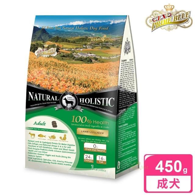 【LV藍帶無穀濃縮】成犬 450g(羊肉+膠原蔬果)