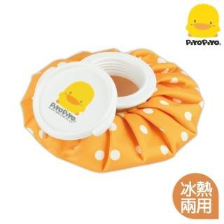 【黃色小鴨 Piyo Piyo】多功能冰溫兩用敷袋