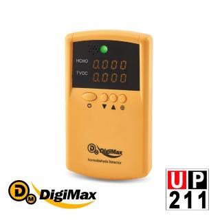 【DigiMax】UP-211 便利攜帶式甲醛檢測儀(檢測甲醛及有害物質)