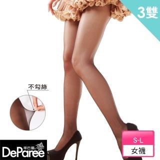 【蒂巴蕾Deparee】耐勾奇肌彈性絲襪(3入)