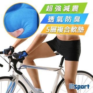 【Un-Sport高機能】男Coolmax自行車五層複合軟墊騎行內褲(車褲/騎行內著)