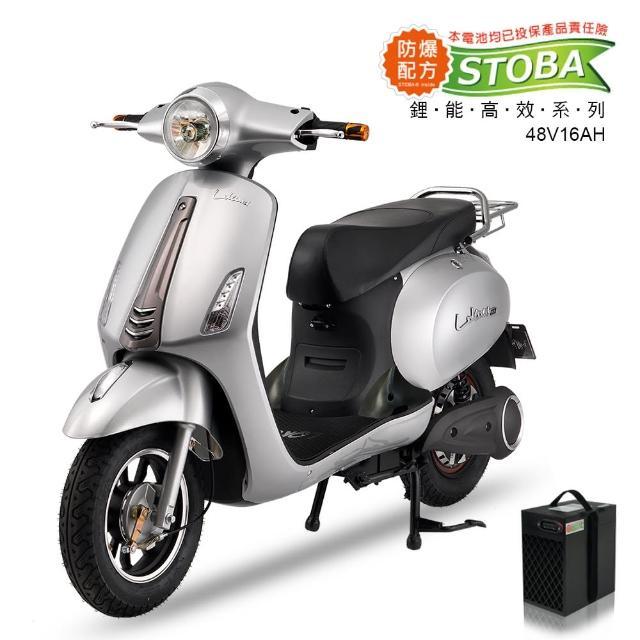 【向銓】DARLING電動自行車 PEG-024 搭配防爆鋰電池(電動車)