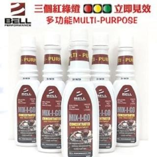 【美國BELL汽油添加劑】MIX-I-GO 汽油添加劑(機車用6入一組)