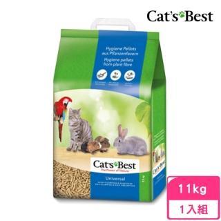 【凱優CATSBEST】藍標木屑砂20L