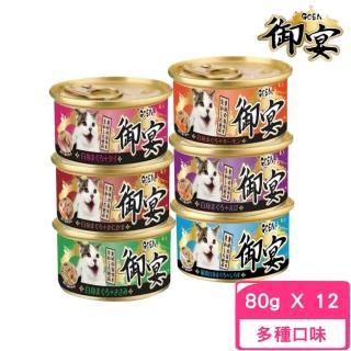【御宴GOEN】白身鮪魚湯罐系列80g(六罐組)
