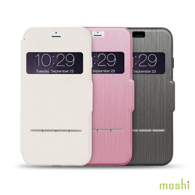 【Moshi】SenseCover for iPhone 8/7 感應式極簡保護套 4.7吋