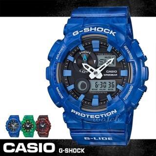 【CASIO 卡西歐 G-SHOCK 系列】運動首選_衝浪潮汐錶_防水_膠質錶帶_礦物玻璃_男錶(GAX-100MA)