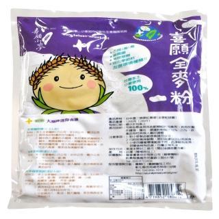 【喜願】全麥粉/1200公克/包(喜願全麥粉)