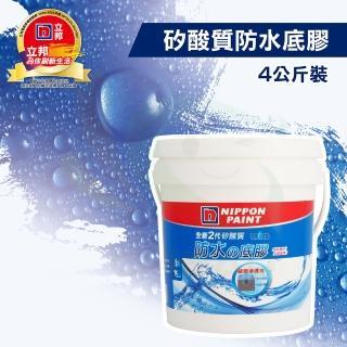 【立邦】全新2代矽酸質 防水底膠(4公斤裝)(防水底漆)