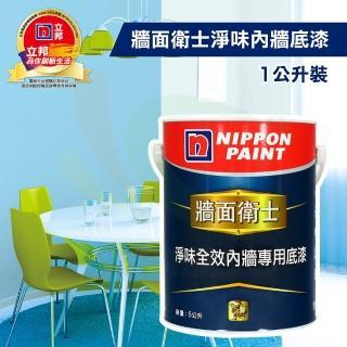 【立邦】牆面衛士 淨味全效內牆專用底漆(1公升裝)(內牆底漆)