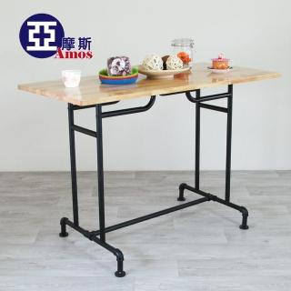 【Amos】工業風造型野餐桌(實木桌/工作桌)